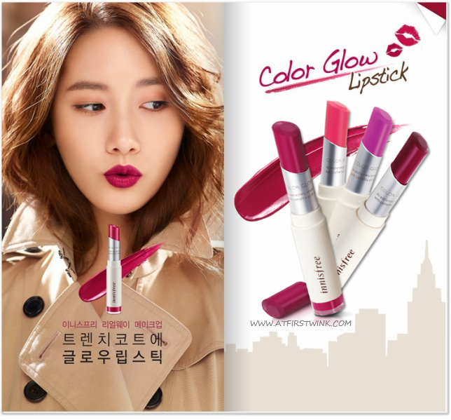 Innisfree-color-glow-lipstick