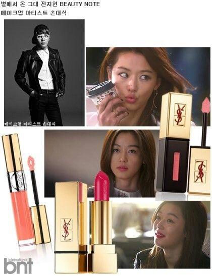 jeon ji hyun lipsticks