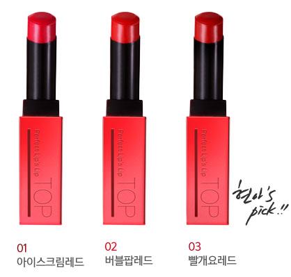 Tony moly hyuna lipstick